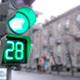 На проблемных перекрестках Орла появятся новые светофоры