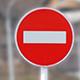 Ограничение движения и стоянки в Орле 7 ноября