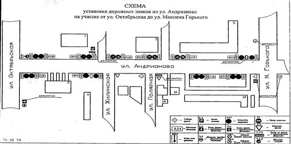 По улице Андрианова (от ул. Октябрьской до ул. Максима Горького) в Советском районе вводится двустороннее движение